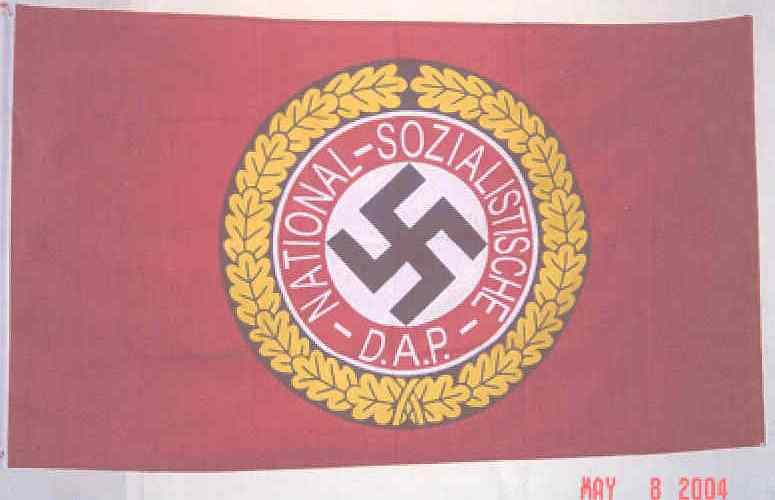NSDAP Old Guard Flag